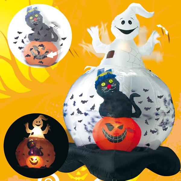 Addobbi gonfiabili per halloween offerta for Gonfiabili halloween